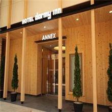 ドーミーイン札幌ANNEX ホテル外観