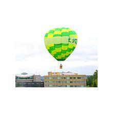ノーザンアークリゾート 気球